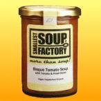 オーガニックスープ SMALLST SOUP FACTORY スープ オニオンの甘くて香ばしいかおりに包まれるたまらないトマトスープ