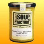 Yahoo!ふるさと駅 ヤフー店SMALLST SOUP FACTORY 陽気なインド人も仰天ボンベイ(ムンバイ)の甘くてすっぱい魂の思い出スープ