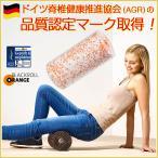 「 ドイツ脊椎健康推進協会の品質認定取得 」 フォームローラー Blackroll-Orange MED 筋膜リリース ストレッチ ポール ヨガポール ロール (ソフトタイプ)