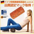 「 ドイツ脊椎健康推進協会の品質認定取得 」 フォームローラー Blackroll-Orange PRO 筋膜リリース ストレッチ ポール ヨガポール ロール (ハードタイプ)
