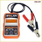 SOLAR BA7 バッテリー&始動・充電システムテスター 12V用 (国内正規品/日本語説明書付き/1年保証付き)