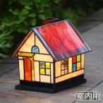 ガーデンライト ハウス1・庭園灯・外灯・エクステリア屋外照明・100V照明器具・洋風ガーデン照明・ステンド・ガーデンランプ・ステンドグラス