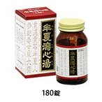 クラシエ漢方 (T-50) 半夏瀉心湯エキス錠 F180錠 (ハンゲシャシントウ)【第2類医薬品】  (02888)