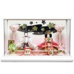 【雛ケース】芥子親王クリスタルホワイトパノラマケース:加茂芳春作【雛人形】【親王飾】
