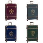 Pottery Barn ポッタリーバーン ハリーポッター 限定 コラボ キャリーケース スーツケース キャリーバッグ 28インチ ホグワーツ 日本未入荷 取り寄せ