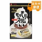 [定形外郵便で送料300円]黒モリモリスリム茶(プーアル茶風味)10包入