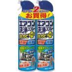 アース エアコン洗浄スプレー 防カビプラス 無香性 420mL×2本