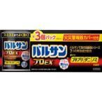 バルサン プロEX 6〜8畳用 20g×3個 【第2類医薬品】
