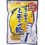 塩こん部長のレモン飴 50g*配送分類:1