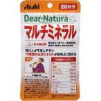 Yahoo!おくすり奉行28Dear-Natura/ディアナチュラ スタイル マルチミネラル 60粒