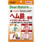 Dear-Natura / ディアナチュラ スタイ...