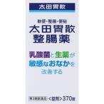 太田胃散整腸薬 370錠 【第3類医薬品】