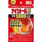ナイシトールZ 105錠 【第2類医薬品】
