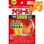 [メール便で送料160円]ナイシトールZ 105錠 【第2類医薬品】