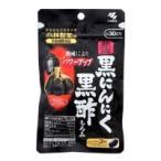 小林製薬の栄養補助食品 熟成黒にんにく 黒酢もろみ<30日分> 90粒*配送分類:1