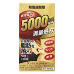 アンラビリゴールド 360錠 【第2類医薬品】