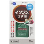イソジンきず薬 30mL 【第3類医薬品】