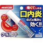 クールスロート 6mL 【第3類医薬品】