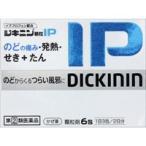 ジキニン顆粒IPの画像