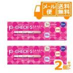 [メール便で送料無料]P−チェック・S2回用×2個セット【第2類医薬品】