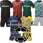 アスレタ ATHLETA リバーシブル プラクティス上下セット 半袖 プラシャツ プラパン 02297  サッカーウェア フットサルウェア