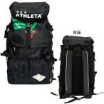 サッカーバッグ アスレタ ATHLETA  カフェブラ バックパック リュックサック 35L 05253 Lサイズ 通学 部活 中学 高校