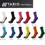 タビオ tabio sports ジュニア サッカー ストッキング フットボール ソックス 5本指 071140014 Sサイズ 23-25cm 靴下 レディース