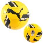 プーマ puma ショック ボール SC 083432 サッカーボール 4号球 イエロー 小学生 子供用 JFA検定球