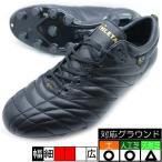 アスレタ サッカースパイク O-Rei Futebol A001 10001-BLK ATHLETA