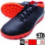 ショッピングサッカーシューズ サッカートレーニングシューズ プーマ ワン 18.4 TT 104561-01 PUMA メンズ フットサルシューズ 人工芝