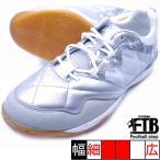ショッピングフットサル シューズ フットサルシューズ アスレタ O-Rei Futsal Falcao 11003-6810 Silver/White ATHLETA