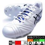 新作 ULTREZZA CLUB アシックス asics 1103A021-100 ホワイト×ブラック サッカースパイク
