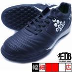 ショッピングサッカーシューズ デルサルマ 4 TF DELSALMA 181-69862-010 ブラック スボルメ SVOLME サッカー トレーニングシューズ