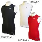 ノースリーブ インナーシャツ ナイキ NIKE ハイパークール コンプレッション S/L トップ 703093