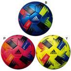 アディダス adidas TSUBASA ツバサ キッズ AF411 サッカーボール 4号球 レプリカ 別色モデル 2020 FIFA主要大会 試合球 小学生 子供用