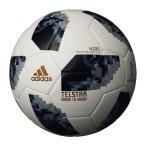 ショッピングサッカー サッカーボール 4号球 アディダス テルスター18 キッズ 小学生 子供用 AF4300 adidas 子供 ロシア W杯 ワールドカップ レプリカ