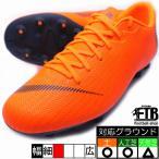 ショッピングスパイク 最新 新作 マーキュリアル ヴェイパー 12 アカデミー HG-V ナイキ NIKE AH8758-810 オレンジ×ブラック サッカースパイク
