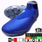 ショッピングサッカー スパイク ナイキ ファントム VSN エリートDF AG-PRO NIKE ナイキ AO3261-400 ブルー×ブラック サッカースパイク 人工芝専用 青