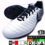 ショッピングスパイク ティエンポ レジェンド 7 PRO HG ナイキ NIKE AO9881-100 ホワイト×ブラック サッカースパイク 白