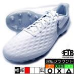 サッカースパイク-商品画像