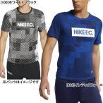 【ネコポス対応可】 ナイキ FC NIKE F.C. メンズ Tシャツ 半袖 S/S NL ブロック Tシャツ AV5314 サッカーウェア
