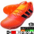 ネメシス 18.2-ジャパン HG/AG アディダス adidas BB6983 ゼスト×ブラック サッカースパイク