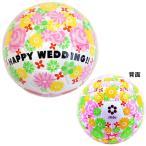 結婚式用 サインボール スフィーダ Happy Wedding SFIDA BSF-HW01