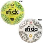 フットサルボール 4号球 Fリーグ 公式試合球 スフィーダ INFINITO 2 PRO SFIDA BSF-IN11