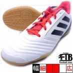 ショッピングフットサル シューズ プレデター タンゴ 18.4 サラ アディダス adidas CP9287 ホワイト×ブラック フットサルシューズ インドア