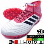 ショッピングサッカースパイク アディダス プレデター 18.2-ジャパン HG CQ1951 サッカースパイク アディダス adidas