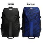 リュックサック ディパック アディダス EPS バックパック30 adidas DMD05 サッカーバッグ  通学 部活 中学 高校 スポーツ