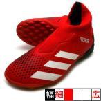 新作 プレデター 20.3 LL TF J アディダス adidas EF1949 レッド×ホワイト 赤 ジュニア サッカー トレーニングシューズ