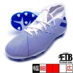 新作 ネメシス 19.3 HG/AG J アディダス adidas EG7217 ホワイト×ブルー 白 ジュニア サッカースパイク
