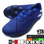 adidas アディダス  ネメシス 19.1 FG  f34410  26.5